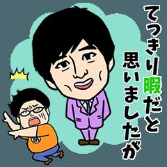 Hakata Daikichi and Tenshin Mukai