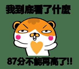 Naughty Cat - 87!!! sticker #12894428