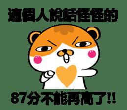 Naughty Cat - 87!!! sticker #12894433