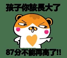 Naughty Cat - 87!!! sticker #12894445