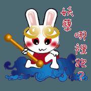 สติ๊กเกอร์ไลน์ Naughty little bunny