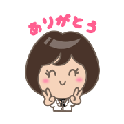 สติ๊กเกอร์ไลน์ Good smile Ozaki san