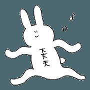 สติ๊กเกอร์ไลน์ daijyoubuusagi with murikuma
