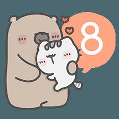 คุณหมีและเจ้าเหมียว 8 : เจ้าความรัก