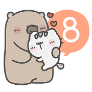 สติ๊กเกอร์ไลน์ คุณหมีและเจ้าเหมียว 8 : เจ้าความรัก