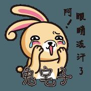 สติ๊กเกอร์ไลน์ Rabbit Kid - A fusspot live