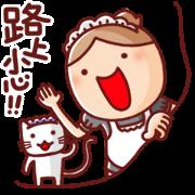 สติ๊กเกอร์ไลน์ Nonie Animated Sound Stickers 7: Mother