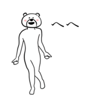 Extremely Bear Animated sticker #12908560
