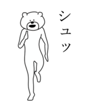 Extremely Bear Animated sticker #12908564
