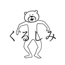 Extremely Bear Animated sticker #12908572