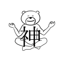 Extremely Bear Animated sticker #12908575