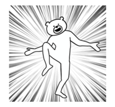 Extremely Bear Animated sticker #12908578