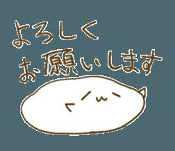 KINONUKERU YURUMOCHI(?) sticker #12908769