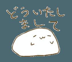 KINONUKERU YURUMOCHI(?) sticker #12908770