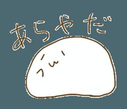 KINONUKERU YURUMOCHI(?) sticker #12908772