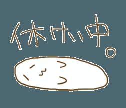 KINONUKERU YURUMOCHI(?) sticker #12908773