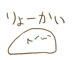 KINONUKERU YURUMOCHI(?) sticker #12908774