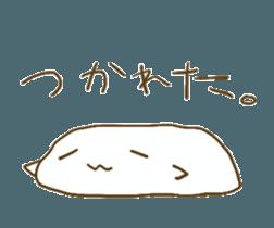 KINONUKERU YURUMOCHI(?) sticker #12908775