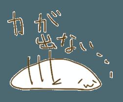 KINONUKERU YURUMOCHI(?) sticker #12908777