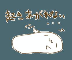 KINONUKERU YURUMOCHI(?) sticker #12908781