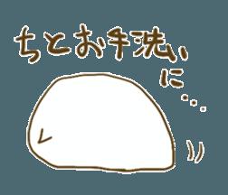 KINONUKERU YURUMOCHI(?) sticker #12908782