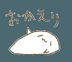 KINONUKERU YURUMOCHI(?) sticker #12908783