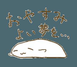KINONUKERU YURUMOCHI(?) sticker #12908785