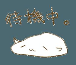 KINONUKERU YURUMOCHI(?) sticker #12908789