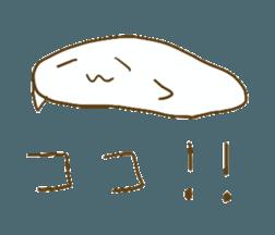 KINONUKERU YURUMOCHI(?) sticker #12908790
