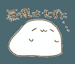 KINONUKERU YURUMOCHI(?) sticker #12908791