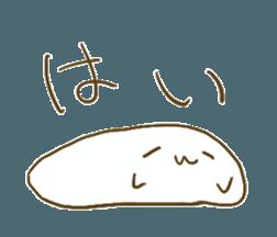 KINONUKERU YURUMOCHI(?) sticker #12908792