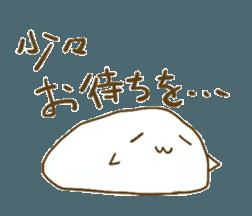 KINONUKERU YURUMOCHI(?) sticker #12908795
