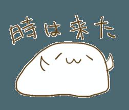 KINONUKERU YURUMOCHI(?) sticker #12908798