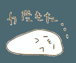 KINONUKERU YURUMOCHI(?) sticker #12908801