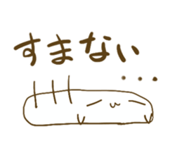 KINONUKERU YURUMOCHI(?) sticker #12908803