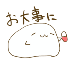 KINONUKERU YURUMOCHI(?) sticker #12908804