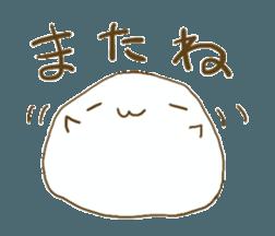 KINONUKERU YURUMOCHI(?) sticker #12908805