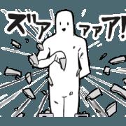 สติ๊กเกอร์ไลน์ Animated! That White Biped Guy
