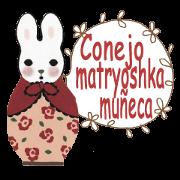 สติ๊กเกอร์ไลน์ Rabbit matryoshka