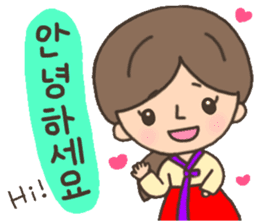 Cute! Korea girls stiker(English) sticker #12909854
