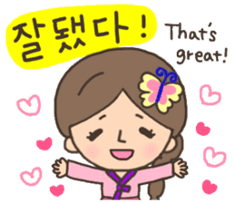 Cute! Korea girls stiker(English) sticker #12909857