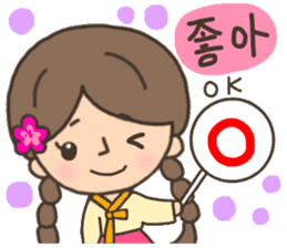 Cute! Korea girls stiker(English) sticker #12909858