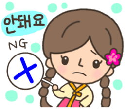 Cute! Korea girls stiker(English) sticker #12909859