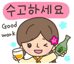 Cute! Korea girls stiker(English) sticker #12909860