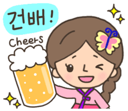 Cute! Korea girls stiker(English) sticker #12909861