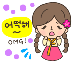 Cute! Korea girls stiker(English) sticker #12909863