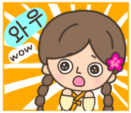 Cute! Korea girls stiker(English) sticker #12909864