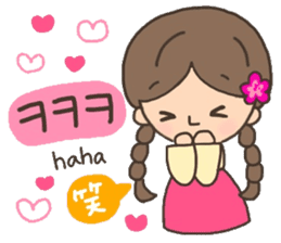 Cute! Korea girls stiker(English) sticker #12909866