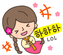 Cute! Korea girls stiker(English) sticker #12909867