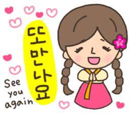 Cute! Korea girls stiker(English) sticker #12909870